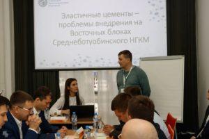 ooo-vsik-prinyali-uchastie-v-pervom-texnologicheskom-forume-ojl-enerdzhi-01
