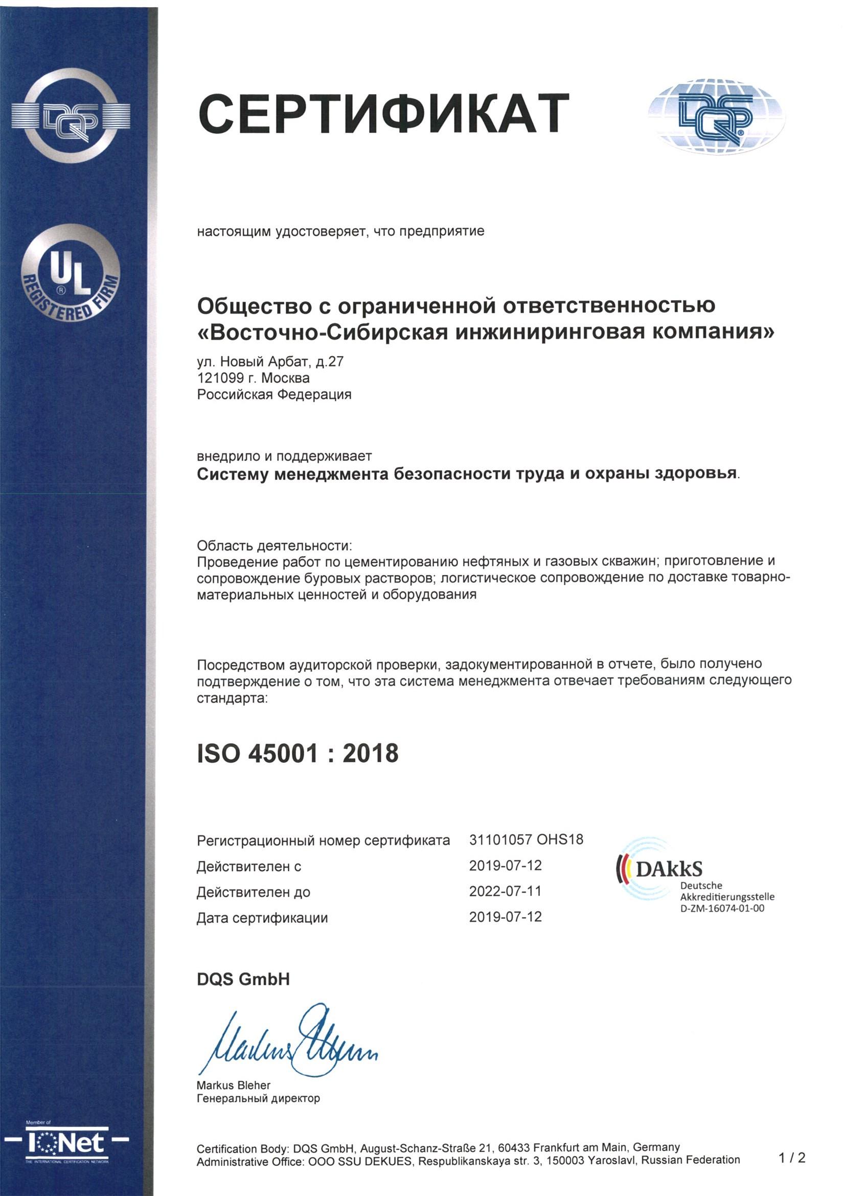 sertifikat-iso-45001-2018